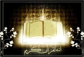 surat al-qur'an